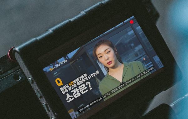 여왕의 귀환, 김연아 인터뷰