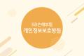 인사이트 소개