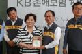비공개: 나눔이 점점 더 커지는 특별한 축제, '2017KB손해보험 희망바자회'