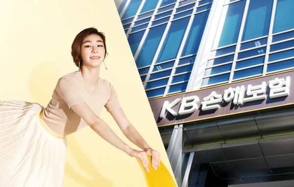 김연아와 KB손해보험의 소름돋는 평행이론