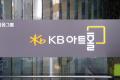 KB아트홀 좌석 소개
