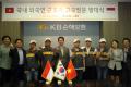 KB손해보험, 호남-경남지역 아동 대상 '희망플러스 경제금융캠프' 개최