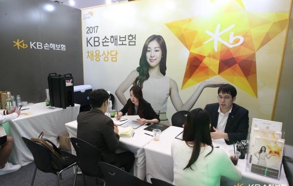 KB손해보험 금융권 공동채용박람회 방문기