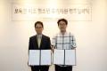 KB손해보험, 한국박물관협회와 문화예술품 위험관리 위한 MOU 체결