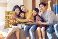 2018 희망의 순간! KB손해보험 TVCF