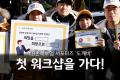 김연아와 함께한 KB손해보험 광고 촬영 현장에 가다!