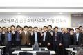 신개념 미디어 채널 'KB손해보험 인사이트' 오픈