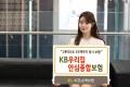 KB손해보험, 직원들 육아부담 덜어줄 '직장 어린이집' 개원