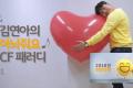 KB 손해보험 지면 광고 촬영현장 – 이렇게 사랑스러워도 될까요?