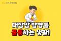 TVCF 패러디 영상 대결 이벤트