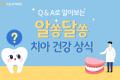 TVCF 패러디 영상 대결 이벤트 당첨자 발표!