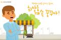 KB손해보험 스타즈 선수들이 한 수(?) 가르치러 왔다!