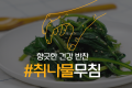 KB손해보험 다이렉트의 신규 방송 광고 '하하하 송' 런칭