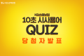 KB손해보험, 국내 외국인 근로자들 돕고자 한국어 교실 개최