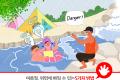 '수분 섭취엔 물보단 이온음료?!' 땀나는 여름, 수분에 관한 오해와 진실