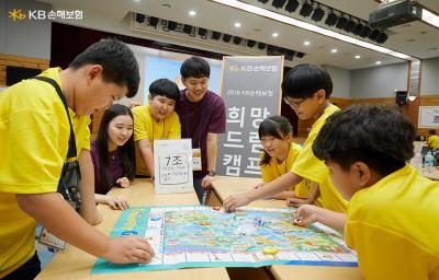 KB손해보험, 다문화 아동들의 건강한 성장을 응원하다