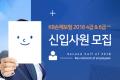 KB손해보험 2018 하반기 경력사원 모집