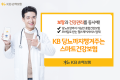 환절기의 똑똑한 건강관리법! 한 손으로 보는 알레르기 스마트폰 어플