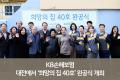연승을 이끈 황두연, 하현용 선수의 인터뷰!