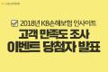 """""""택배왔어요~ 복불복 취미 택배!"""" 소확행 취미 정기배송 구독 서비스 ASMR 리뷰"""