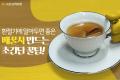 KB손해보험, 7년 연속 '인터넷소통 잘 하는 손해보험사' 선정