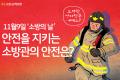 아프지마! '우리동생' 반려동물! 대한민국 최초 사회적협동조합 반려동물보험