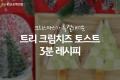 """[김연아 X KB손해보험] TV CF 메이킹필름 공개! """"희망이 저절로 들어올 듯"""