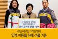 [마이스타즈채널] 주말 5연전의 시작 – 패밀리데이!