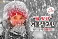 KB손해보험, 치매전용상품 'The간편한치매간병보험' 출시