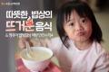KB손해보험, 우수고객 초청 '2019 신년음악회' 개최