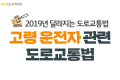 KB손해보험 다이렉트, '2019 대한민국 브랜드 명예의전당' 수상