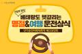 [KB손해보험 모바일 앱] 계약고객들을 위한 활용 팁 : 보험금 청구 방법 편