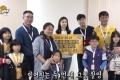 2018~2019시즌 KB손해보험 스타즈 개막전