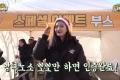 [마이스타즈채널] 새해 첫 이벤트 현장! KB춤신춤왕 탄생?!
