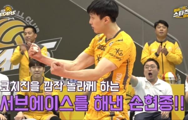 [마이스타즈채널] 이번 시즌 첫 셧아웃 승리의 현장 하이라이트!