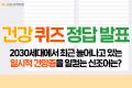 하현우, 김연아, 멜로망스, 비와이 등 3·1운동 100주년 기념 2019년 공개 음악
