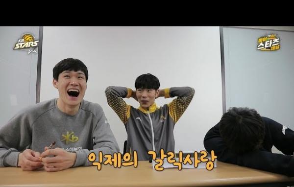 [마이스타즈채널] '이거 다 알면 아재??!' 아재의 역습! 최종화