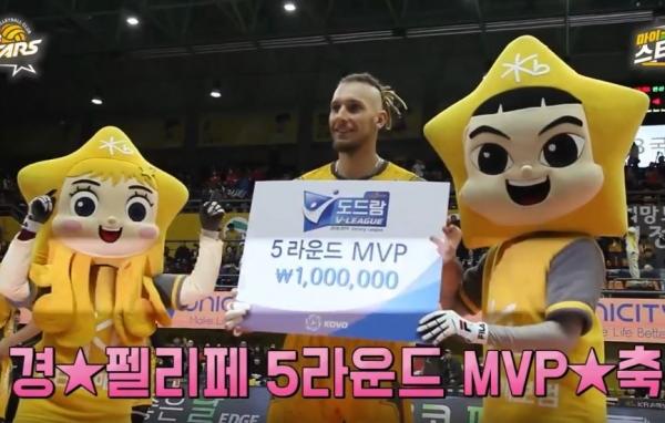 [마이스타즈채널] 세젤멋 펠리페의 5라운드 MVP 수상 후기!!