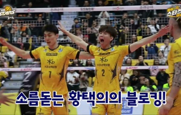 [마이스타즈채널] 4연승 대역전 드라마 직캠 하이라이트!!