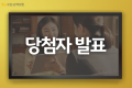 """KB손해보험, 13번째 고객패널 탄생 """"고객의 소리를 담다!"""""""