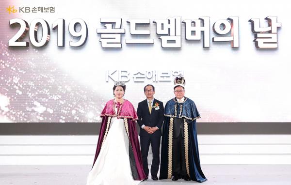 KB손해보험 '2019 골드멤버' 탄생