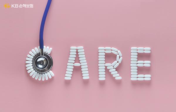 2019년 달라지는 국민건강보험제도 & 제2의 국민건강보험? 실손의료보험