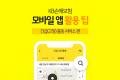 [KB손해보험 모바일 앱] 계약고객들을 위한 활용 팁 : 보험계약대출 신청 방법 편