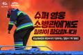 [마이스타즈채널] 사천전지훈련 비하인드!! – 우리 수황이는요..