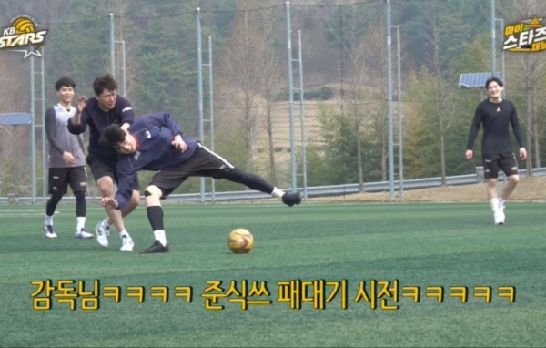 [마이스타즈채널] 프로배구 선수들이 축구를 한다면??!!