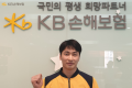 KB손해보험, 금융업계 최초 선진국형 요양시설 오픈