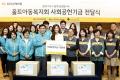 해외법인 현지직원 초청 워크샵으로 소통 강화