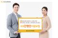 '2019 KB희망바자회' 개최