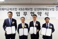 KB손해보험, '2019년 하반기 경영전략회의' 개최