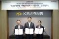 KB손해보험, '희망의 집 42호'완공식 개최
